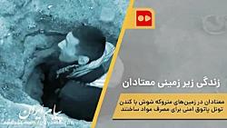 پایگاه خبری-تحلیلی پیام ایران