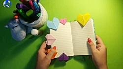 اوریگامی قلب (نشانگر کتاب) bookmark