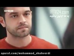 سریال لروکس قسمت ۷۱ با دوبله فارسی   سریال ترکی Lerux
