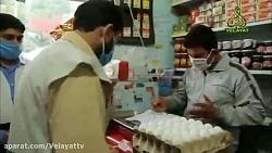 کمک های معیشتی خادمان حرم امام رضا ع به خانواده های محروم