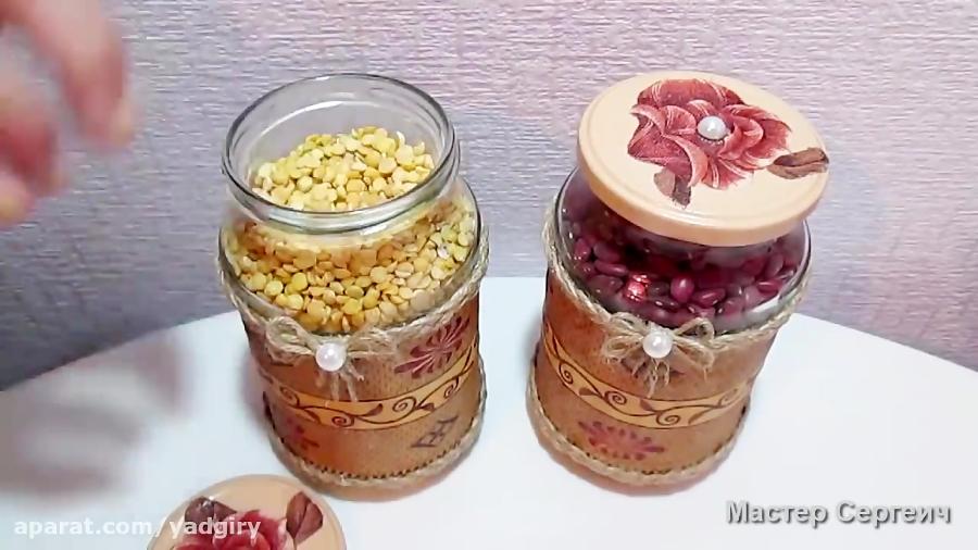 آموزش تزئین شیشه حبوبات