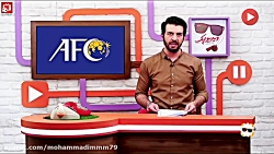 ویدیوچک:نظرسنجی های جنجالی و بی ارزش سایت AFC