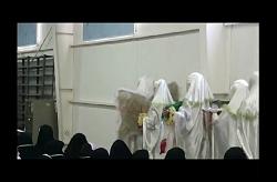 سومین دوره مسابقات قرآن کریم