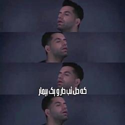 رضا بهرام - دیوانه ات شدم ببین