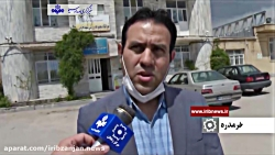 خبرگزاری صداوسیما زنجان