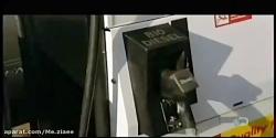 بیودیزل سوخت جایگزین / روش های تهیه و تولید