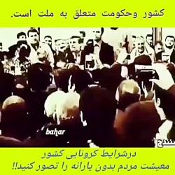 حسن ریواز (سایت دالان سیتی)