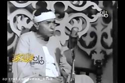 تلاوت تصویری جدید الانتشار استاد مرحوم شیخ مصطفی اسماعیل