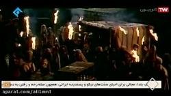 فیلم سینمایی ایرانی مریم مقدس