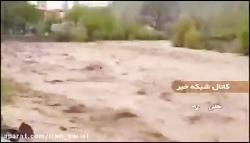 ایران سریال