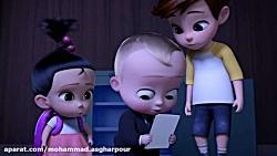 انیمیشن بچه رئیس :: قسمت 12 :: دوبله فارسی