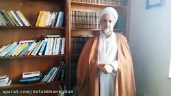 کتابخانه های عمومی استان گیلان