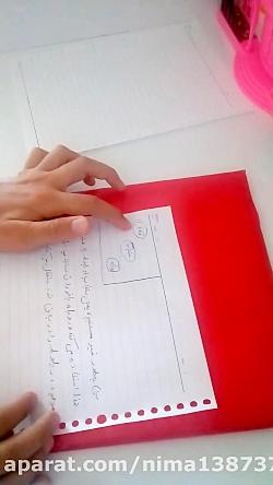 توضیحات درس ۱۲ علوم