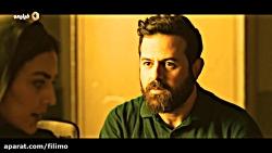 اکران آنلاین فیلم سینمایی طلا