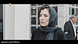 اکران آنلاین فیلم سینمایی طلا در فیلیمو