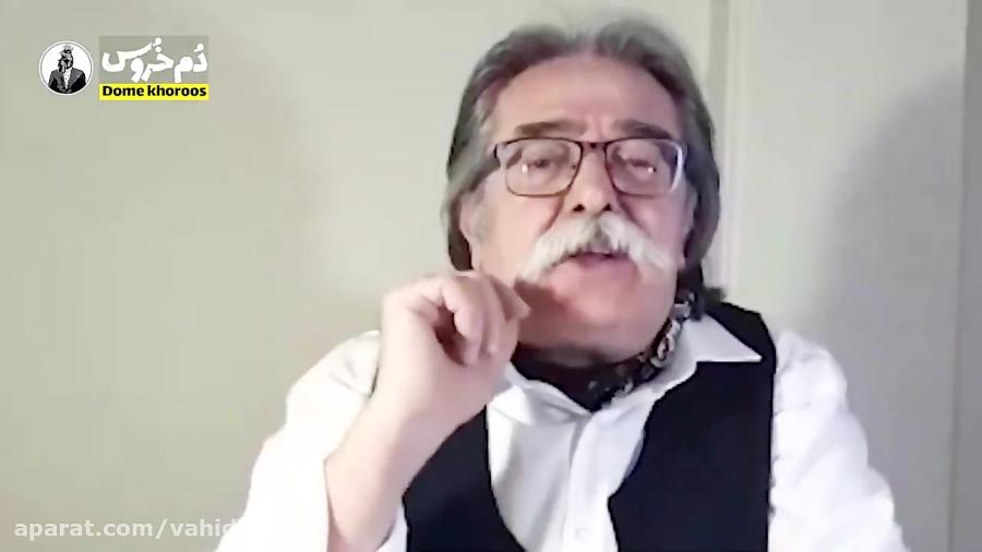 مجموعه طنز ایرانی دم خروس - تونل مکان ! - معمر قذافی