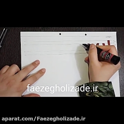 Faezegholizade.ir