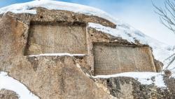 مطالعات اجتماعی پایه 4 - فصل 4 درس 11 : سفری به شهر باستانی همدان