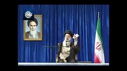 سخنرانی امام خامنه ای در حرم امام خمینی 14/3/91
