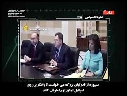 مستند روز شمار جنگ 33روزه بین حزب الله لبنان و رژیم صهیونیستی (روز دوم)