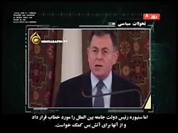 مستند روز شمار جنگ 33روزه بین حزب الله لبنان و رژیم صهیونیستی (روز هشتم)