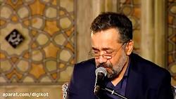 حاج محمود کریمی - قرائت دعای ابوحمزه ثمالی