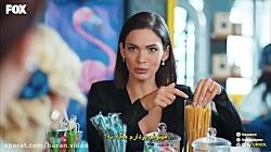 سریال لروکس با زیر نویس فارسی - سریال ترکی (قسمت 17)