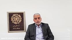 مرکز اسلامی امام علی-وین-دعای افتتاح-07