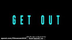 Aparat Film Doble Farsi