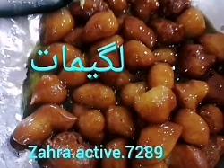 Zahra.active.7289