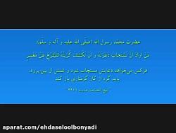 مداحی شور امام حسین علیه السلام با نوای کربلایی جواد مقدم