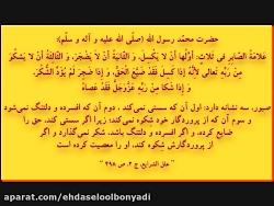 مداحی شور حضرت سیّدالشّهدا علیه السلام با نوای کربلایی جواد مقدم