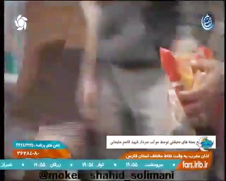 رزمایش کمک مومنانه در موکب سردار شهید حاج قاسمی سلیمانی و هیئت فداییان المهدی عج