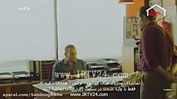 دانلود سریال بازگشت قسمت 6 با دوبله فارسی | سریال ترکی بازگشت