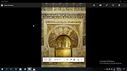 هنر اسلامی گروه هنرهای ...