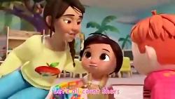 آهنگ وقت خواب برای کودکان - کارتن کوکوملون
