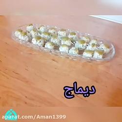 Aman1399
