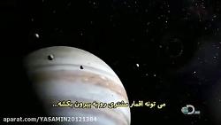 اگر یک سیاه چاله به منظومه ی شمسی نزدیک شود....