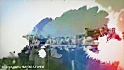 NAHIRATWEB