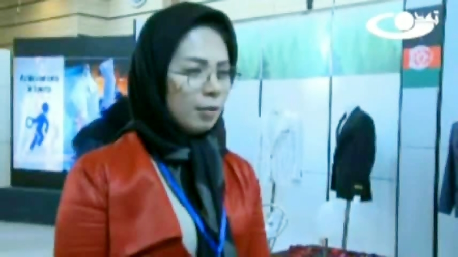 مصاحبه مسئول غرفه مهاجرین در نمایشگاه مد و لباس تهران با شبکه تمدن افغانستان