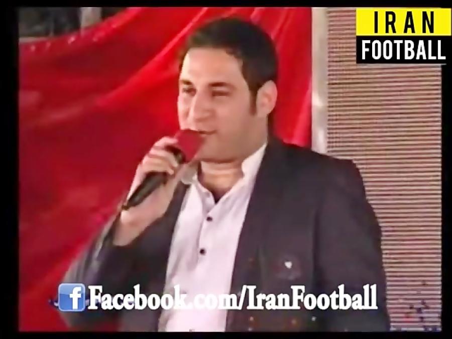 تقلید صدا از علی پروین، فردوسی پور و غلامحسین پیروانی