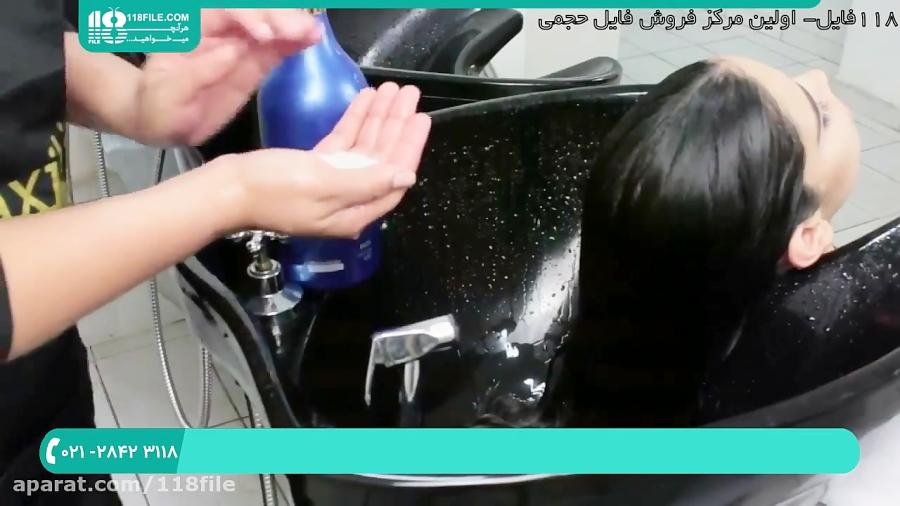 آموزش کراتینه کردن مو | کراتین مو | کراتینه ( مراحل کراتینه کردن مو )