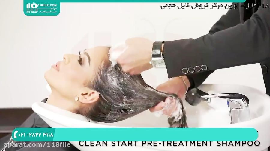 آموزش کراتینه کردن مو | کراتین مو | کراتینه ( نحوه کراتینه کردن مو )