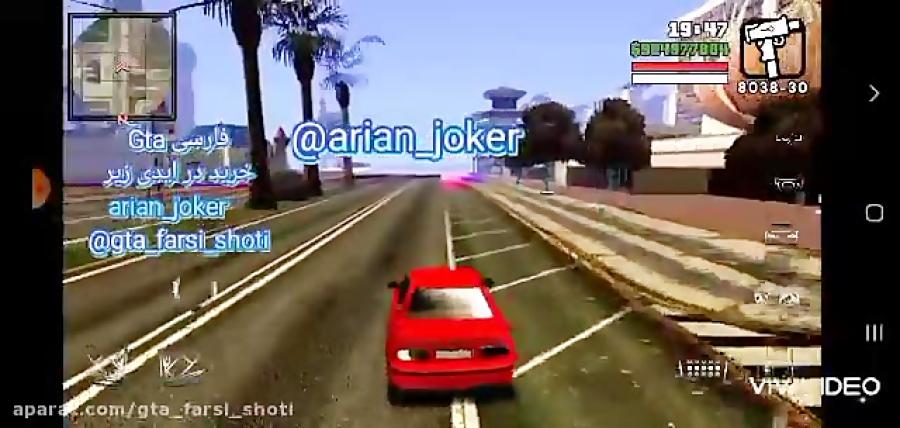 بازی تی آی فارسی دانلود جی دانلود بازی
