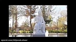 تاریخچه اشعار فردوسی ا...
