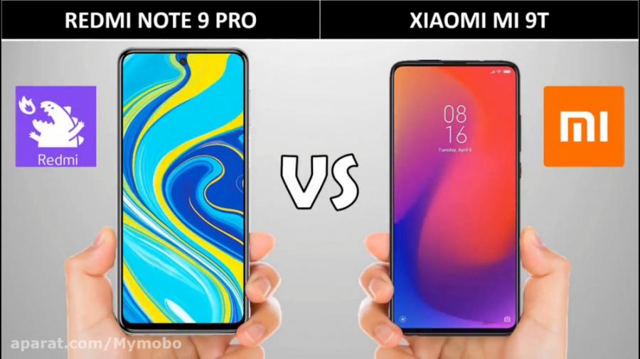 مقایسه دو گوشی Redmi Note 9 Pro و Xiaomi Mi 9t ردمی نوت 9 پرو و شیاومی می 9 تی