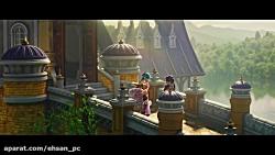 کارتون به دنبال اژدها Dragon Quest Your Story 2019 دوبله به فارسی