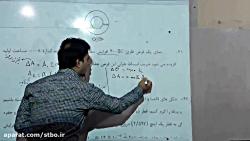 فیزیک دهم تجربی و ریاضی/قسمت دوم/فصل چهارم/دما و گرما/مدرس: یحیی شفیعی