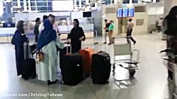 فرودگاه امام خمینی تهران