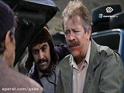 تماشا سریال کیمیا - قسمت 29